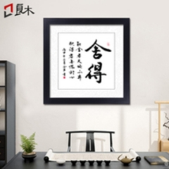 越钱烧学派陶艺青花瓷