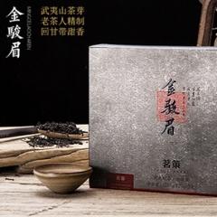 正宗武夷山岩茶新茶150克,传统工艺焙炼